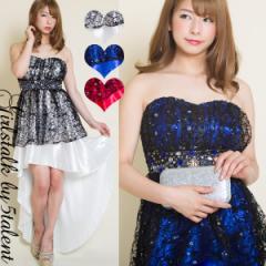 ゴージャス テイル カット フロント アップ レース オン 輝き シャイニー ライン ロング ドレス 大きいサイズ キャバ ドレス 結婚式