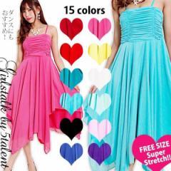 マタニティ ドレス チュール 可愛い 胸切り替え フレア 大きいサイズ 風に揺れる 14色 ふんわり シフォン 妖精 ミディ ワンピース