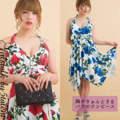 L サイズ ミディ ワンピース 華やか 大きな 薔薇 ローズ 裾 ギザギザ ふんわり フレア エターナル ジルコン パーティ ドレス 結婚式