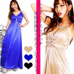 光沢ストレッチ☆シャイニー胸切り替えフレア♪胸元にジュエルビジュー付きがポイント♪ロングドレス/大きいサイズOK★キャバ