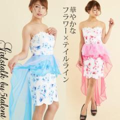 【高級】胸元にビジューが輝く☆カラーリングがかわいいフワラー中ミニxテイルデザインドレス【キャバ/ロングドレス】