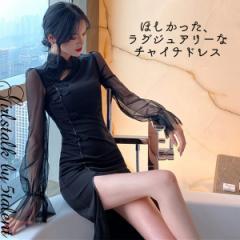 ロングスリーブの透けてる雰囲気チャイナ 中華ドレス ハイスリット 王道のブラック無地♪きれいな誘惑ロングドレス♪ 舞台 演奏会 イベ