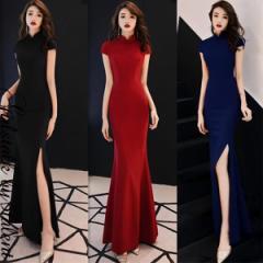 シンプル 大人の無地チャイナ 中華ドレス ハイスリット細見せがきれいな誘惑ロングドレス♪マオカラー半袖タイプ