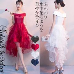 次世代のふんわり上品なフォーマル発表会ドレス♪フォーマルイブニング♪オフショルダーで雰囲気のあるゆらめき☆ロングドレス