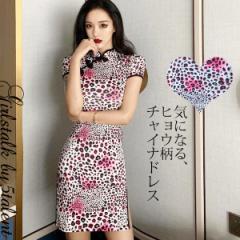 こだわりの個性派 ピンクパンサー ヒョウ柄チャイナ 中華ドレス ハイスリット 半袖タイプ♪ミニチャイナがきれい ワンピース♪舞台 イベ