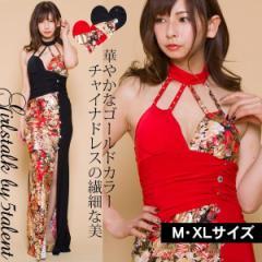 M LL XL 豪華 金 ゴールド 和柄 ホルター 和風 ドレス 綺麗 ビジュー ストレッチ キャバ ロングドレス 大きいサイズ  レッド ブラック