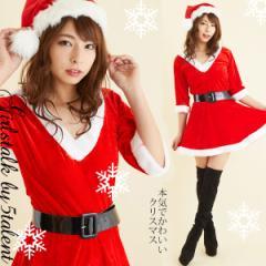 高級 ミニスカ サンタ フード 七分袖 ワンピース スタイル Vライン 可愛い コスプレクリスマス 人気 即納 激安