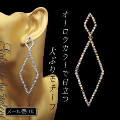 【シンプル★大ぶり】オーロラストーンのWダイヤモチーフ♪軽量でゴージャスな存在感!ステージにもおすすめなイヤリング/ピアス【キャバ