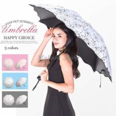 送料無料 折りたたみ傘 晴雨兼用 日傘 折り畳み 遮熱 遮光 軽量 傘 UVカット レディース 軽量 ひんやり傘 紫外線 対策 遮熱 傘 かさ