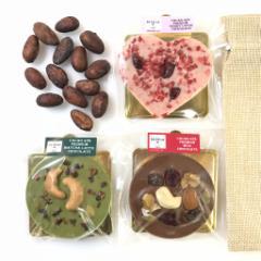 【送料無料メール便】オリジナルバッグ付/本物カカオのマンディアンチョコ3枚(ベリー・抹茶・ミルク)挨拶  プチギフト