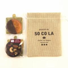【送料無料メール便】オリジナルバッグ付・本物カカオ無添加チョコのマンディアン&オランジェ(イタリアンオレンジ)2枚
