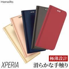 Xperia XZ3 ケース 手帳型 スマホケース XZ2 XZ1 XZ1Compact XZPremium XZ XZs XPerformance XCompact Z5Compact Z5 マグネット