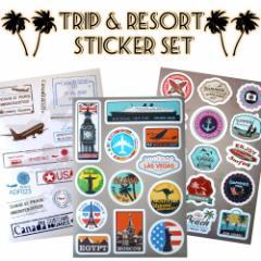 メール便 送料無料 ワールドトリップ ステッカーセット PVC 防水 全6種 / 海外旅行 シール サマー サーフィン スーツケース パソコン