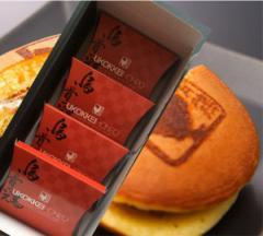 烏骨鶏生どら焼き 4個セット 烏骨鶏本舗(送料無料)(冷凍 贈答 ギフト 父の日)
