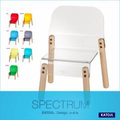 ベビーチェア |SPECTRUM(スペクトラム)【選べる8色】【代金引換手数料無料】 カトージ