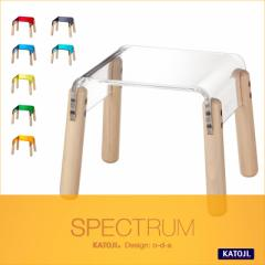 スツール|SPECTRUM(スペクトラム)【選べる8色】【代金引換手数料無料】 カトージ