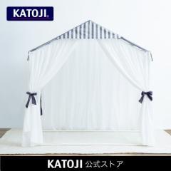 カトージ Playhouse Holiday(プレイハウス ホリデー)KATOJI