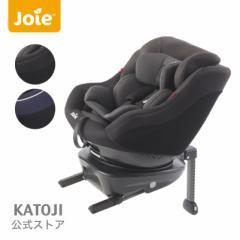 Joie (ジョイー) チャイルドシート Arc360° (アーク360°) 【0〜4歳】 カトージ katoji  【回転式】【ISOFIX対応】