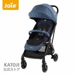 Joie (ジョイー) ベビーカー Tourist (ツーリスト) [選べる3色] KATOJI (カトージ) 軽量 コンパクト