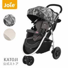 Joie (ジョイー)3ホイールベビーカー ライトトラックス エア [選べる2色]  KATOJI(カトージ)クッション付 専用レインカバー付き