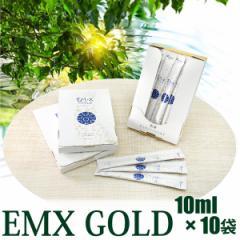 EMX GOLD 10ml×10包み