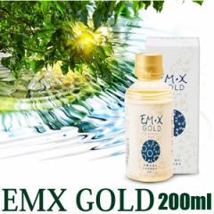 EMX GOLD 200ml 健康飲料