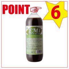 EM1 有用微生物土壌改良資材 1L