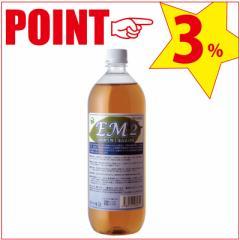 EM2 有用微生物土壌改良資材 1L