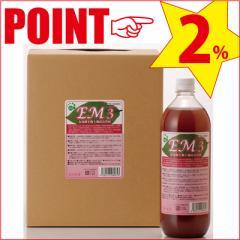 EM3 有用微生物土壌改良資材 10L