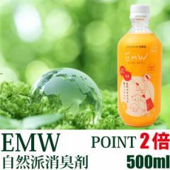 EMW 500ml 自然のチカラで暮らしキレイ ハウスケア用発酵液