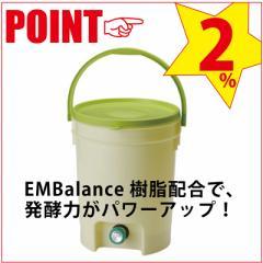 EM らくらく発酵マジックボックス 11リットル
