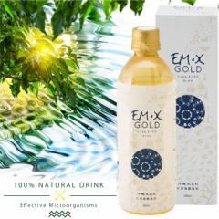 EM・X GOLD 500ml