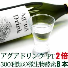 テネモス Ag・uA Drink(アグアドリンク) 酵素飲料水 900ml 6本