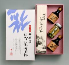 稲庭屋 #稲庭うどん タレ・山菜瓶詰め付 G-35 約6〜8人前