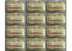秋田 #比内地鶏ラーメン お買得♪36食