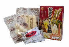 秋田 #きりたんぽ鍋 だまこ餅入り 小 約2〜3人前