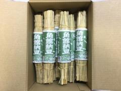 #角館納豆 藁苞つぶ 100g ×10本 【要冷蔵】