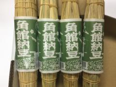 #角館納豆 粒100g4本のセット【要冷蔵】