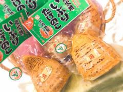 秋田 #いぶりたけのこハーフ たけのこの炭火焼薫製比内地鶏スープ仕立て 4個セット