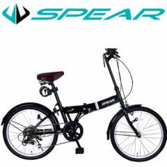ワイヤーロック ライト セット 折りたたみ 自転車 20インチ 6変速 軽量 SPF-206 SPEAR(スペア) 1年保証