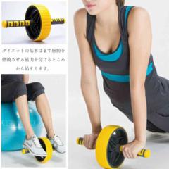 腹筋 ローラー 筋トレ エクササイズ ダイエット トレーニング 器具