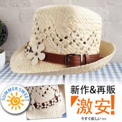 子供 ハット 帽子 女の子 ストローハット 日よけ UVカット 麦わら帽子 折りたたみ キッズ 小顔効果 紫外線対策 折りたたみ