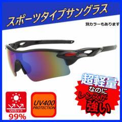 サングラス メンズ 偏光 ミラー レンズ メンズ レディース スポーツ ランニング 軽量 UV 釣り 野球 ゴルフ サイクリング 自転車 UV 紫外