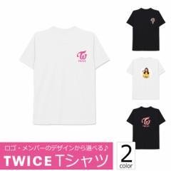 【ゆうパケット発送】TWICE トゥワイス 半袖Tシャツ 可愛い キャラクター入り Tシャツ