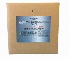 TOSHO トレシモンソフト 10L
