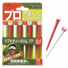 Tabata【タバタ】リフトティースリム77 GV-1408-R(レッド)★【GV1408】