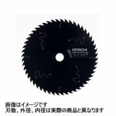 HiKOKI【ハイコーキ】スーパーブラック外径157mm刃数64 H-0033-1358★【0033-1358】