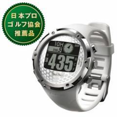 ショットナビ【腕時計型】GPSゴルフナビゲーションW1-FWホワイト★【ShotNavi-W1FW-W】