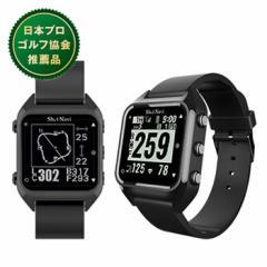 ショットナビ【テクタイト】GPSゴルフウォッチ Hug ブラック ShotNavi-Hug-BK★【海外対応】