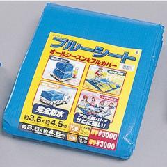 アイリスオーヤマ【IRIS】ブルーシート B30-3645ブルー★【B30-3645】